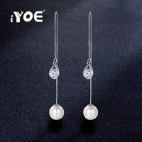 IYOE Water Drop Crystal Earrings Jewelry Simple Imitation Pearl Long