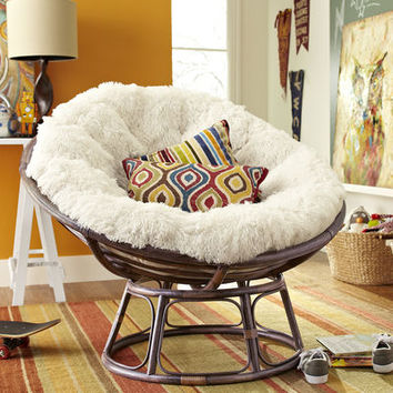 Papasan Brown Chair Frame