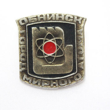 Soviet pin Nuclear Power badge USSR Vintage accessory Russia