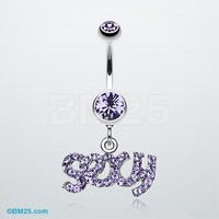 Sexy' Sparkle Belly Ring