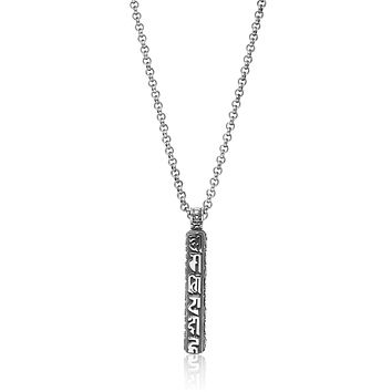 Men's Silver Prayer Box Necklace