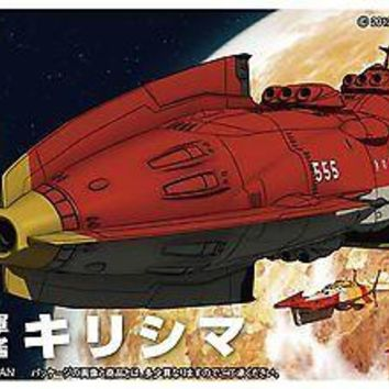 Bandai Yamato Star Blazers 2199 Kirishima Mecha Collection Model US Seller USA