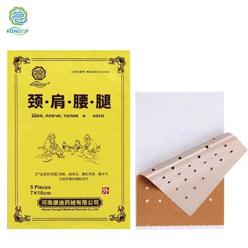 KONGDY 10 Pieces/2 Bags Pain Relieving Patch Natural Ingredients Transdermal Pain Plaster Herbal Medical Far Infrared Heater