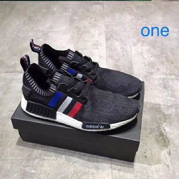 Adidas and NMD or LV joint models running shoes!