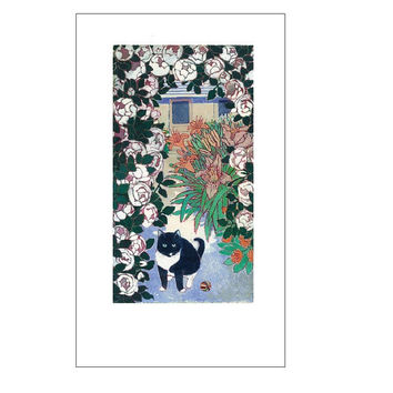 """Artists Blank Note Cards, """"Bo Bo's House"""", Cat in Front Yard Path, Roses, Lilies, House, Toy Striped Ball"""