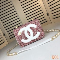 273 Fashion Pop Leather Canvas Knit Chain Flap Bag Baguette Bag 19-14-8cm