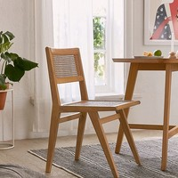 Marte Dining Chair | Urban Outfitters