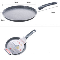 Fry Pan/Cooking Pan
