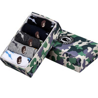 Men Camouflage Low-cut Socks [10534277767]