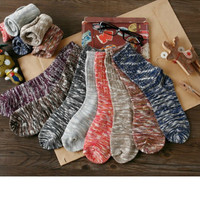 Cotton Socks - Available in Multiple Colors