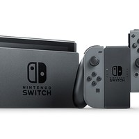 Buy now – Nintendo Switch™ Official Site - What's included, options, bundles