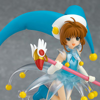Sakura Kinomoto - Battle Costume - Card Captor Sakura
