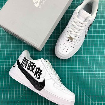 Nike Air Force 1 Low Upstep Sport Shoes - Best Online Sale