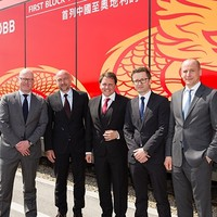 DHL, RCG extend 'Belt and Road' network with new Chengdu-Vienna direct route | Supply Chain