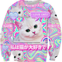 Super Kawaii I Love Cat Sweatshirt