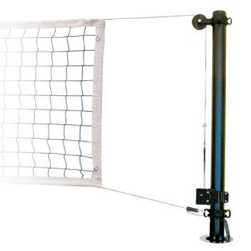 First Team Stellar Aqua Recreational Volleyball System