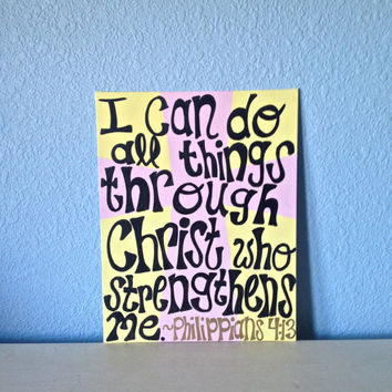 "11"" x 14"" I Can do all Things Through Christ Who Strengthens Me Philippians 4:13 Bible Verse Canvas Panel Painting Motivational Room Wall"