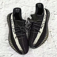 Yeezy Boost 350 V2 casual fashion tide brand sports shoes F black+white line