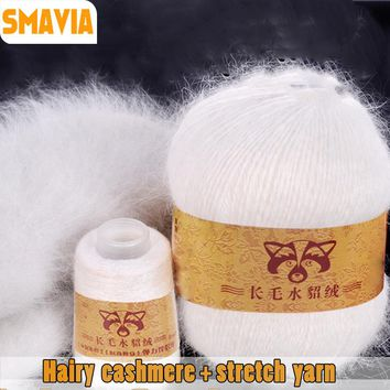 20g+50g/lot 100% Long Hair Mink Cashmere +Stretch Yarn Hairy Sweater Cashmere Yarn for kniting Mohair yarn for knit mix color