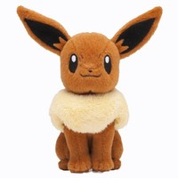 Pokémon Center Original Plush Doll Sitting Trick Pose Eevee