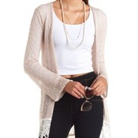 Lace-Trimmed Slub Knit Duster Cardigan