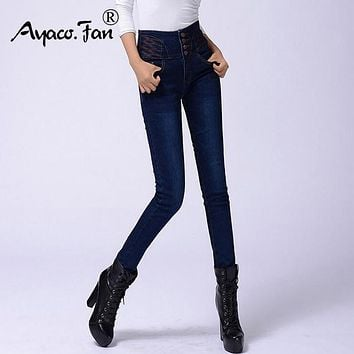 Women Jeans,2017 Spring Summer Show Skinny Denim Pencil Pants High Waist Line Buttons Elastic Jeans Plus Size Women's Trousers