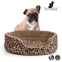 Prior Dog Bed  (60 x 50 cm)