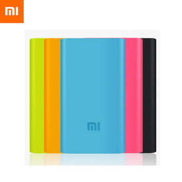 hot sale soft Silicone Case Design for Xiaomi 5000 mah Power Bank  Original Perfect cover External Battery Pack Charging