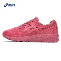 Original ASICS Men Shoes Cushioning Breathable Running Shoe Sports Shoes Anti-Slippery Hard-Wearing Sneakers