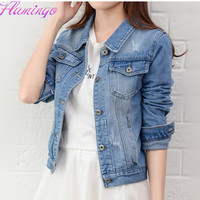 Women Denim Jacket Coat Frayed Basic Jeans Jacket Casual Windbreaker Lapel Pocket Vintage Coat Female Loose Outwear Tops Jaqueta
