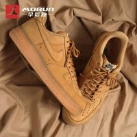 【ready stock】100%original Nike Air Force 1 Low Flax AF1  men's shoes sneakers
