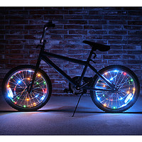 Multi Colored Bike Lights