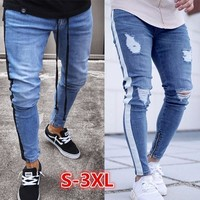 Men's Trend Zipper Skinny Jeans Denim Pants Holes Destroyed Knee Pencil Pants Casual Trousers Stretch Ripped Jeans
