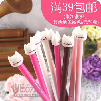 we0721 Korea BESGU stationery super adorable cute cat colored smiley 0.5mm Gel Ink pen - www.panlishop.com