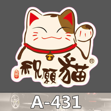 A-431 Lucky Cat Waterproof Fashion Cool DIY Stickers For Laptop Luggage Fridge Skateboard Car Graffiti Cartoon Stickers