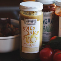 Spicy Onion Pepper Sauce | Hot Hot Sauce | Best Grilling Spices | Caribbean Flavor | Vegan Friendly | Edible Gift