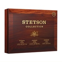 Stetson  Original Collectors Edition 3-Piece Fragrance Gift Set For Men