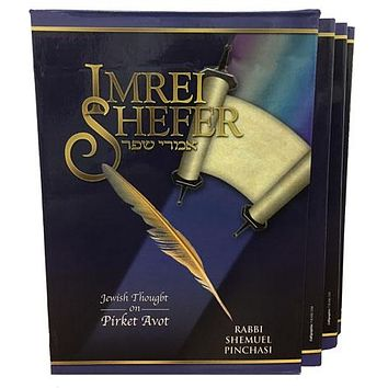 Imrei Shefer, Pirkei Avos (3 vol.)