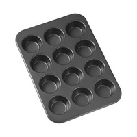 Wilton 12 Cup Muffin Pan - Gray