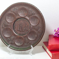 Copper Seder Plate: Passover Pesach Plate, Israeli Judaica Haggadah Dish, Copper Plate, Hebrew Israel