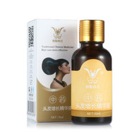 30ml Hair Care Fast Powerful Hair Growth Products Regrowth Essence Liquid Treatment Preventing Hair Loss For Men And Women