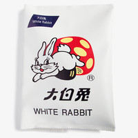 White Rabbit Envelope Clutch
