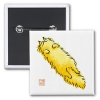 Fluffy Flop Cat (Yellow) Button from Zazzle.com