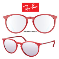 Ray-Ban Sunglasses RB4274-6261B5 Bordeaux Pink/Silver Size 53 100% Authentic/New