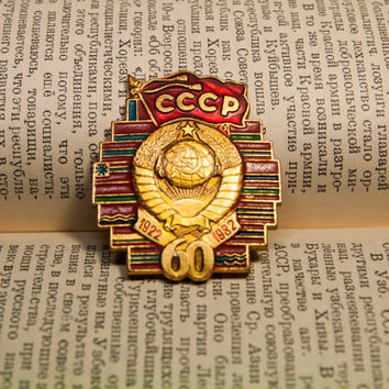 Flags of all republics of USSR pin sickle and hammer Vintage SOVIET
