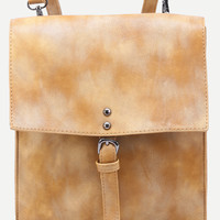 Yellow Buckled Strap Front Structured Flap Backpack