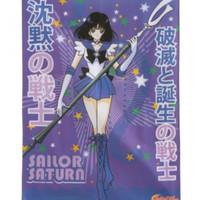 Sailor Moon Sailor Saturn Fabric Poster