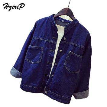 Women Long Sleeve Denim Jacket Vintage Loose Bomber Jeans Jackets Ladies Korean Style Cowboy Coat 2017 Spring Outwear Plus Size