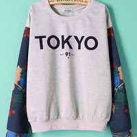 Gray Graphic Print Floral Long Sleeve Sweater