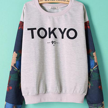Gray Tokyo Print Knit Long Sleeve Sweater